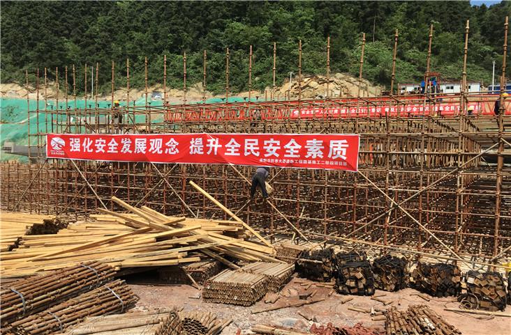 北京市政贵阳黔春大道二标